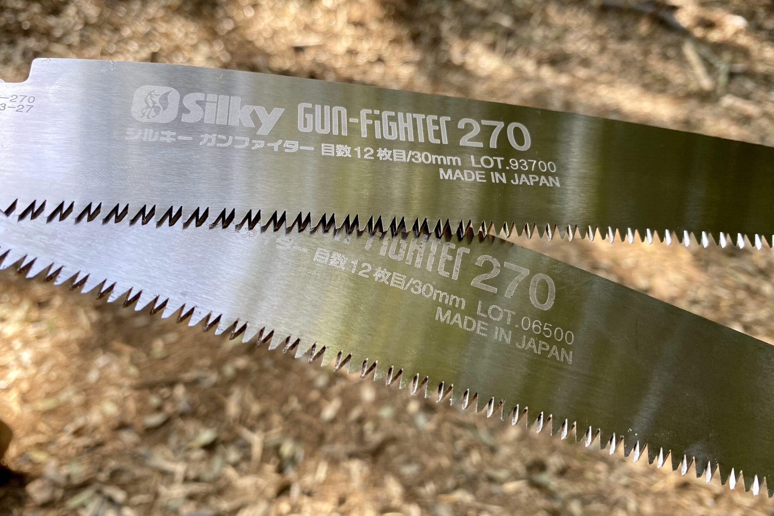 シルキーガンファイターの替え刃